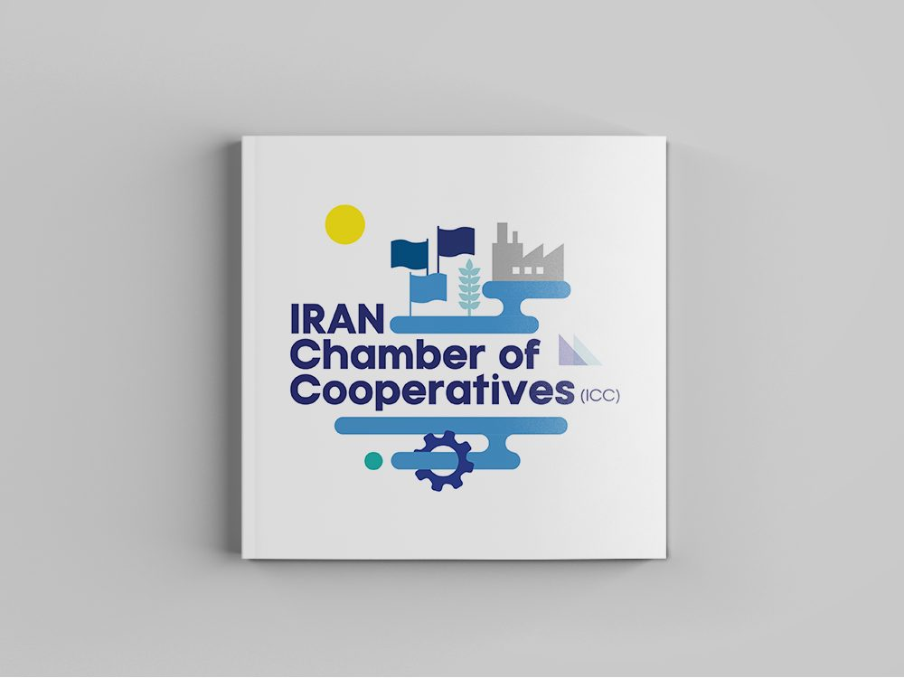 Catalogue Design for Iran Chamber of Cooperatives