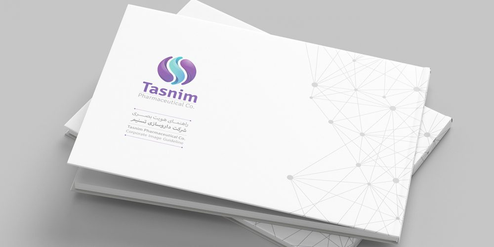 Copywriting and Layout Design for Tasnim Pharmaceutical Company Corporate Image Guideline