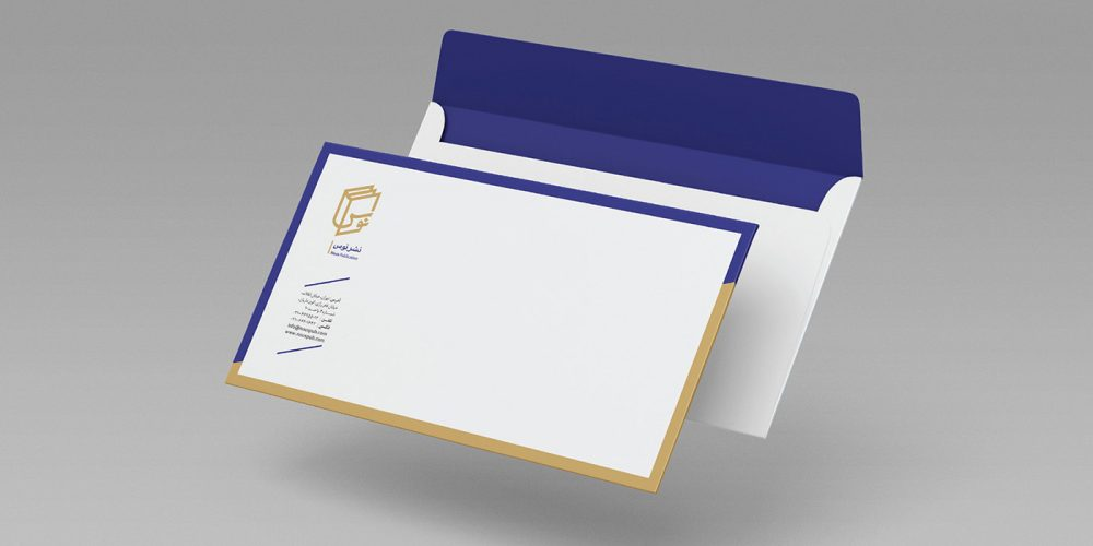 Logo and Stationary Design for NOUS Publication